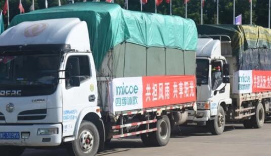 四季沐歌河南省受灾家电召回行动正式启动