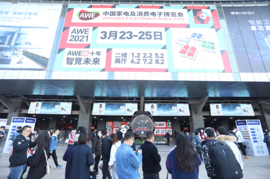 AWE2022活动:要求扩大展位的企业超过70% 参观人数将突破40万人次