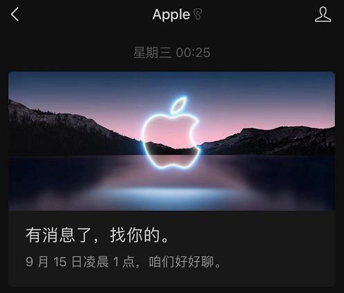 """或将迎来iPhone史上最大价格涨幅?2021苹果""""春晚""""前瞻77"""