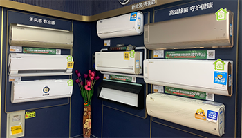 """家用空调市场:需求""""质变""""到来"""