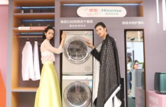 与华服设计师对话,海信洗衣机首席时尚官在线力荐