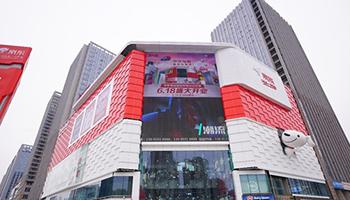 万物潮未来 9月30日来西安打卡全国首家京东MALL