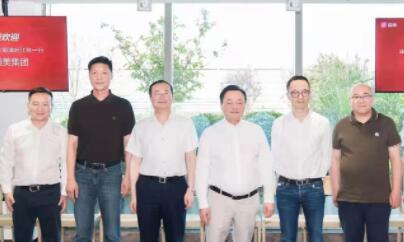 华帝董事长潘叶江一行到访国美,拟整合资源共促行业发展