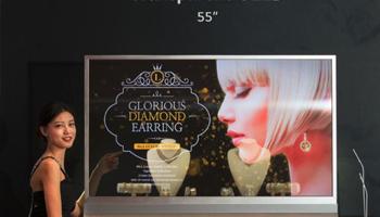 透明OLED面板真的成了,市场规模也将快速扩大