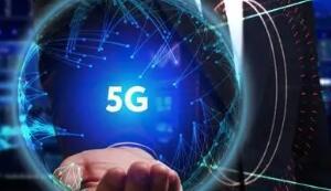 工信部:前8个月国内5G手机出货量达1.68亿部