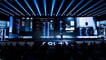 COLMO开启全屋智能新篇章 智慧干洗护理生态发布
