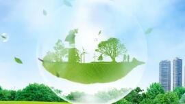 清华大学成立碳中和研究院