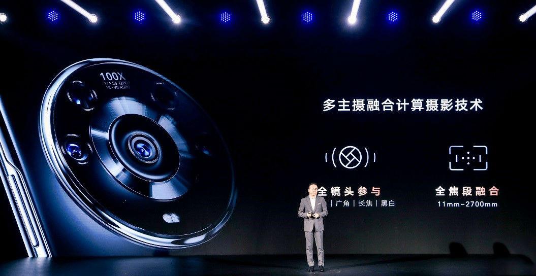 荣耀正式发布全新多主摄融合技术,Magic3系列影像迎来突破性大迈进
