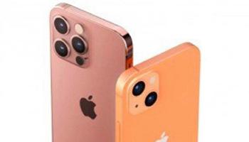 苹果店门前顾客已排起长队,iPhone 13 Pro Max黄牛加价800至2000元