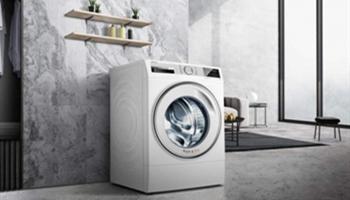 丰富高端洗干一体机产品线,博西家电以创新推动行业进步和发展