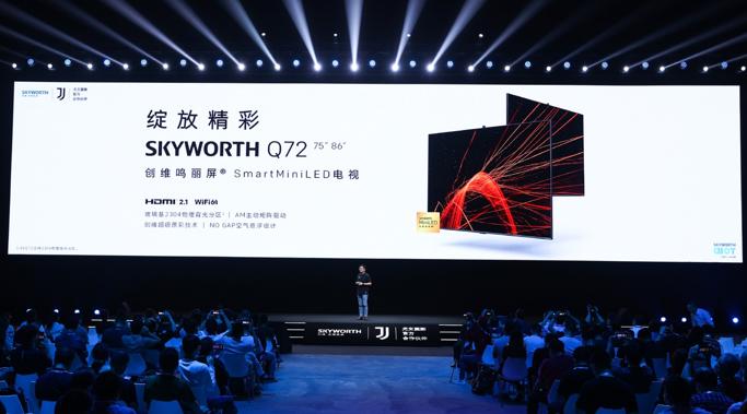 发力高端MiniLED 创维鸣丽屏®SmartMiniLED电视Q72惊艳上市