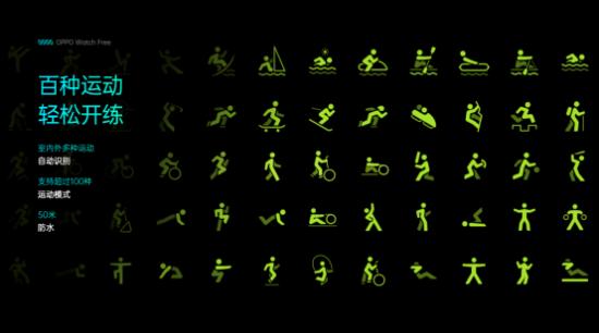"""【新闻稿】OPPO未来玩机发布会开启,""""三屏""""联动打造超能玩家硬核体验【Final】2363"""