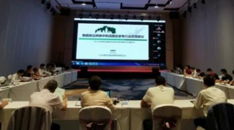 """中国家电协会技术委员会2021年会聚焦""""双碳目标"""""""