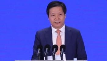 雷军:小米成长为全球第二大手机品牌