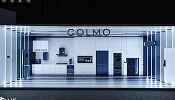 诞生三年的新高端品牌 COLMO,如何以「干洗护理」占领用户心智