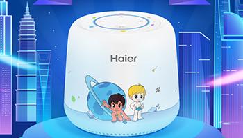 海尔兄弟AI音箱-探险家新品首发,限量99元购!