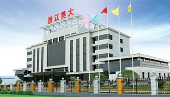 浙江美大股东夏鼎解除质押1657万股,占总股本2.57%