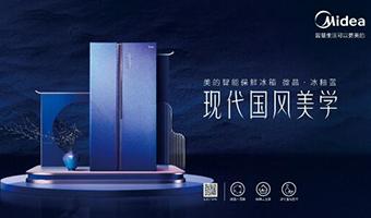 """冰箱界的""""中国风""""应该怎么刮?看完你就知道答案了"""