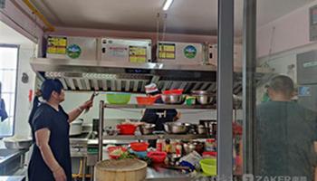 抽油烟机是假货?南昌青山湖区华厨商用厨具被投诉