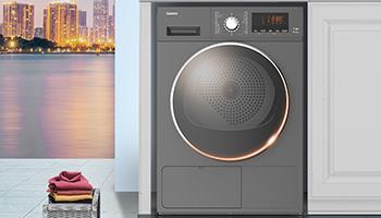 格兰仕热泵干衣机上市,快节奏星人福音来了!