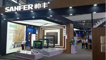 帅丰电器:960万股限售股10月19日解禁,占比6.76%