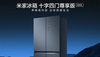 5499元!小米米家首款高端冰箱正式开售