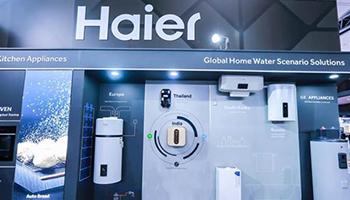 在广交会上 看到海尔热水器的全球布局