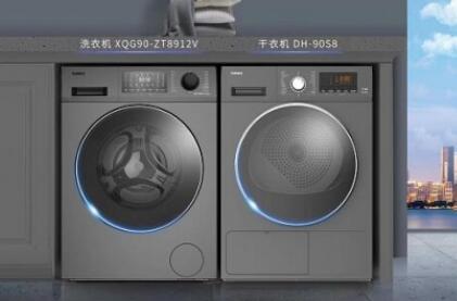 """速享品质生活 格兰仕荣获""""2021中国洗衣机·干衣机行业""""三大奖项"""