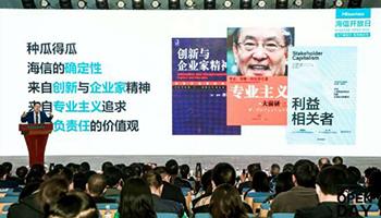 """秦朔:中国企业要多一些海信式的""""坚持"""""""