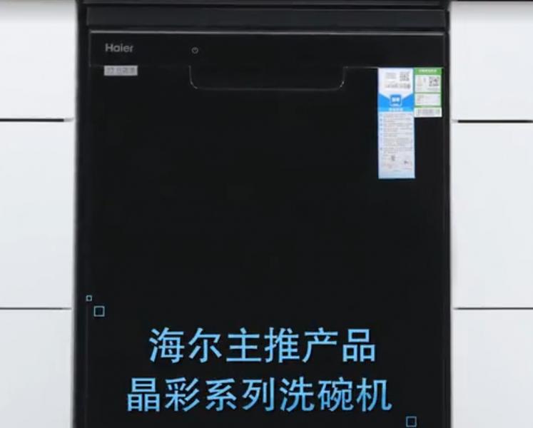 洗碗机还能洗油烟机滤网?这次我们测试了海尔
