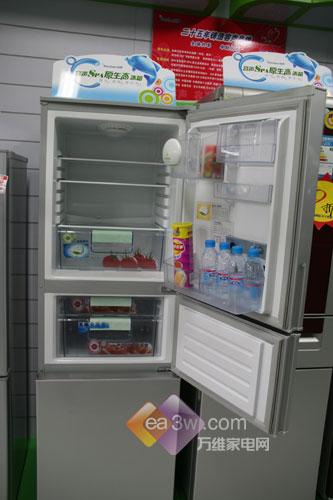 非常便宜 容声212升三开门冰箱低价卖