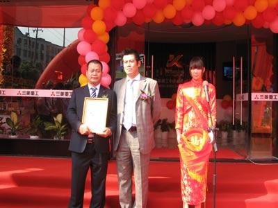 三菱重工空调部中国统括罗小民(右)向银信滕总经理授K-Center认定书