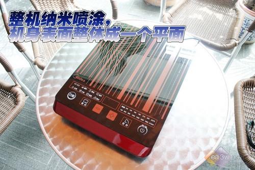 美的c21 sn216电磁炉整体设计以红色为主,德国溢彩彩晶面板透明