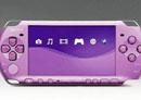 玩的就是个性 丁香紫色PSP3K见过吗