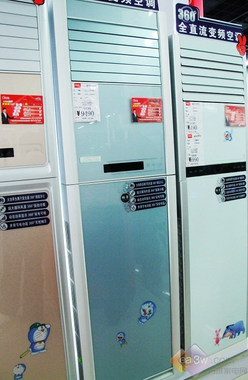 狂降3371元 海信变频空调跌破底价售