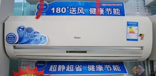 大2p冷暖节能壁挂 海尔空调大中电器降价