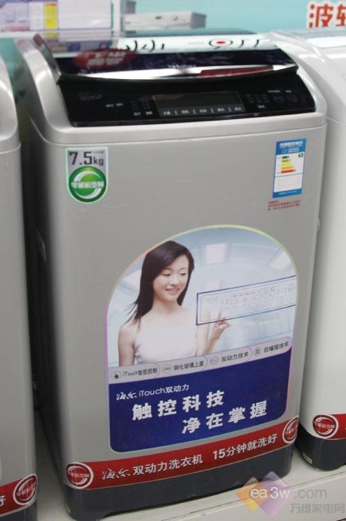 波轮洗衣机—xqs75-bj1128,目前这款机器在国美电器的售价为4988元,感