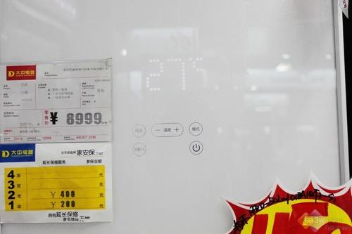 海尔29t3d-p电路图