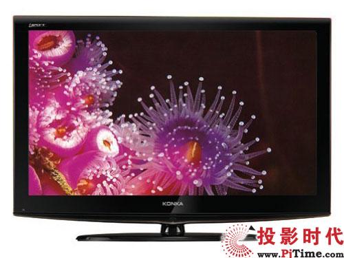 康佳lc42gs80dc液晶电视
