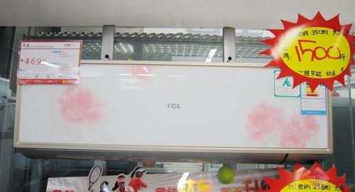 浪漫风格质感面板 TCL空调大中降1500卖