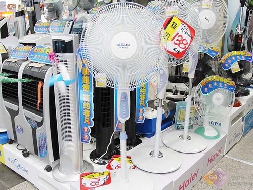 低价落地扇 澳柯玛fs-40n6(y)电风扇