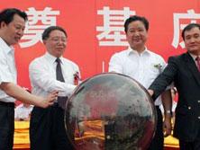 东菱凯琴:安徽工业园奠基庆典