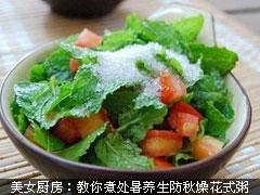 美女厨房:教你煮处暑养生防秋燥花式粥
