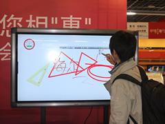 海尔超大LED屏智能触控模卡足彩导航全球首发
