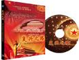 《复兴之路》正版蓝光碟上市